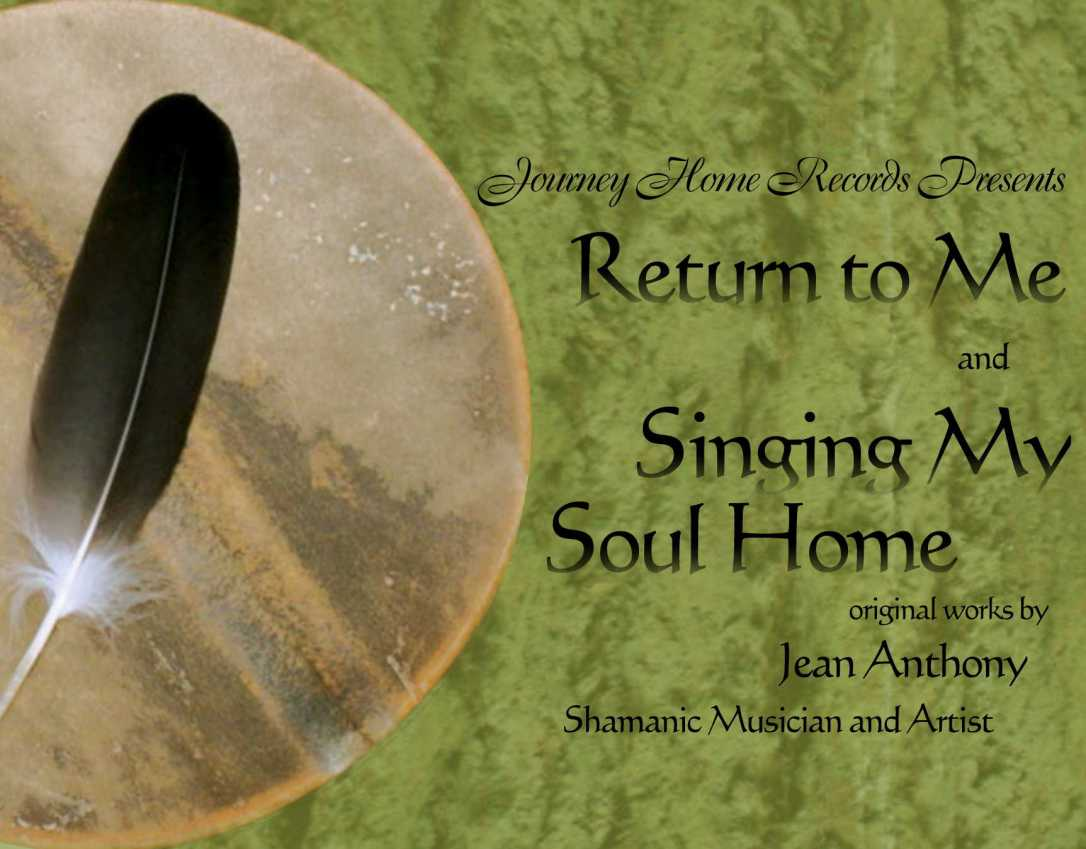 Drum Song Soul Home